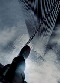 Twin towers tightrope